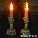 萬聖節道具 萬聖節鬼屋酒吧密室裝飾布景道具鬼節LED發光鬼手骷髏蠟燭燈鬼燈 『3C環球數位館』