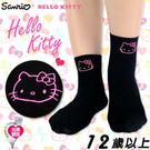 【衣襪酷】美娜斯 Hello Kitty限量 超薄透氣寬口襪 精製印花款 短襪 花紋 造型