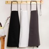 圍裙家用廚房防水防油罩衣棉質家務做飯男工作棉布可愛日系女時尚【【八折搶購】】