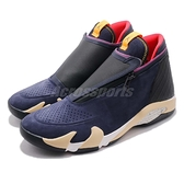 Nike 籃球鞋 Jordan Jumpman Z 藍 黑 拉鍊設計 喬丹14代概念 男鞋 運動鞋【ACS】 AQ9119-400