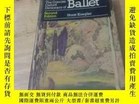 二手書博民逛書店The罕見Concise Oxford Dictionary of BalletY307948 見圖 見圖