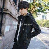 夹克  男士韓版修身帥氣外套夾克潮流棒球褂子男裝  瑪奇哈朵