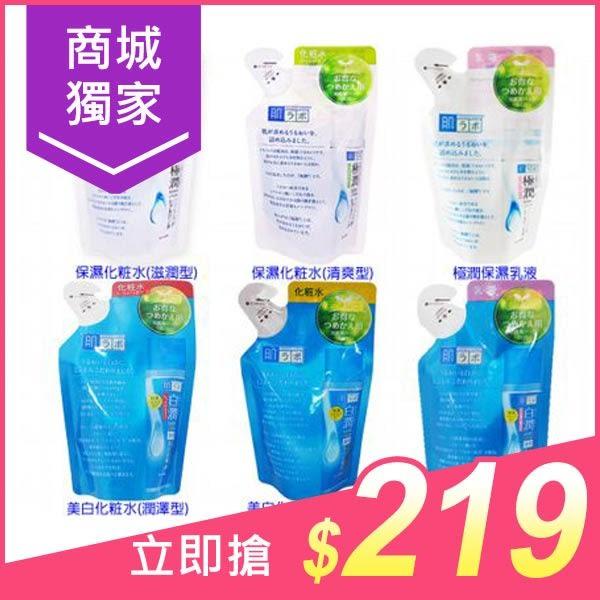 ROHTO肌研 白潤/極潤玻尿酸超保濕化妝水/保濕乳液-補充包【小三美日】$249