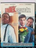 挖寶二手片-F02-029-正版DVD-電影【誰敢來晚餐 便利袋裝】伯尼麥克 艾希頓庫奇(直購價)