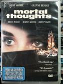 挖寶二手片-P07-057-正版DVD-電影【致命的迷思】-黛咪摩兒 布魯斯威利(直購價)經典片