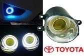 TOYOTA豐田專用 COB LED光圈魚眼霧燈 WISH ALTIS RAV4 YARIS PREVIA 天使之眼霧燈