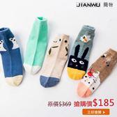 嬰兒襪【5雙】1-12歲兒童襪子秋冬純棉寶寶襪嬰兒襪棉襪童襪男童女童地板襪