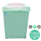 【我們網路購物商城】13KG洗衣機防塵套(加大通用)防塵套 洗衣機