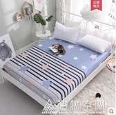 床笠單件全棉純棉床單防塵床套1.2m1.5米1.8席夢思床墊保護套床罩名購居家