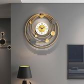 現代簡約 鐘錶掛鐘客廳創意家用時鐘北歐輕奢掛牆個性 【免運快出】
