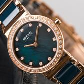 BERING 丹麥精品手錶 Ceramic 永恆優雅藍色珍珠貝陶瓷腕錶 10729-767 熱賣中!