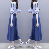 夏裝新款韓版女裝刺繡上衣牛仔褲兩件套顯瘦時尚寬管褲套裝女 igo 薔薇時尚