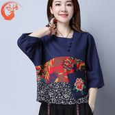 618好康又一發2018女裝民族風短袖T恤中國風半袖