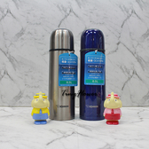 【象印】不銹鋼真空保溫/保冷瓶0.5L SV-GR50
