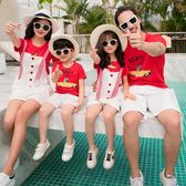 不一樣的親子裝夏裝一家三口四口母子裝全家套裝母女裝抖音洋氣潮 滿天星