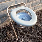 不銹鋼折疊坐便椅坐便器老人孕婦家用坐便凳移動馬桶病人洗澡方便第七公社