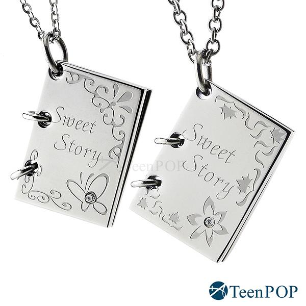 情侶項鍊 對鍊 ATeenPOP 送刻字 珠寶白鋼項鍊 情書 愛的故事II*單個價格*情人節禮