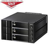 SNT 三槽磁碟陣列模組-ST-3231SR5