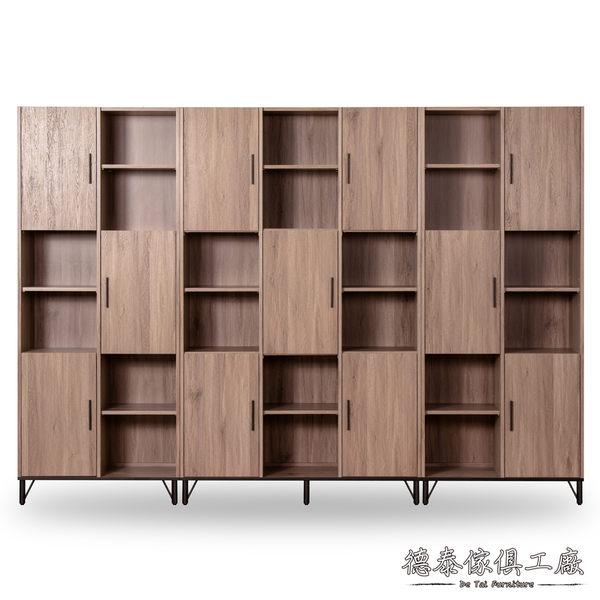 D&T 德泰傢俱 BROOK淺胡桃木9.4尺書櫃 B001-434-B