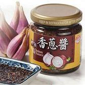 【村家味】古早味 香蔥醬 (155g/瓶)~葷
