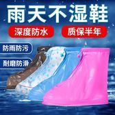 防雨鞋套雨天防水防雨雪鞋套男女成人兒童便攜防滑加厚耐磨底防雨鞋套【快速出貨】