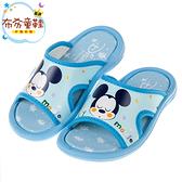 《布布童鞋》Disney迪士尼晚安米奇水藍色兒童拖鞋(14~19公分) [ D8B325B ]