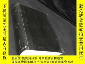 二手書博民逛書店ANAESTHESIA罕見麻醉 43卷 1-5,7-12 1988年 5Y12947