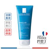 La Roche-Posay 理膚寶水 深層淨膚泥面膜 100ml【巴黎丁】