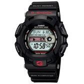 【東洋商行】免運 CASIO 卡西歐 G-SHOCK 海灘型男雙重冷光設計數位錶 G-9100-1HDR 手錶 電子錶 腕錶