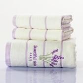 浴巾三件套含浴巾+毛巾-純棉高檔商務禮品素雅繡花衛浴用品2色72t10【時尚巴黎】