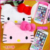《5.7吋》Hello Kitty 凱蒂貓 正版 絨毛 觸控手機包 側背包 斜背包 收納包 B01850
