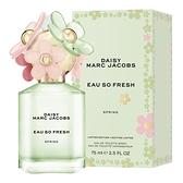 Marc Jacobs 清甜雛菊女性淡香水綠野仙蹤限量版 75ml Vivo薇朵
