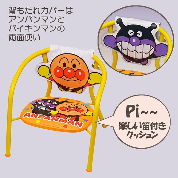 【震撼精品百貨】麵包超人_Anpanman~兒童啾啾椅