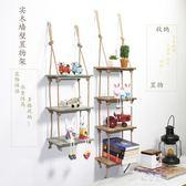 創意實木墻上懸掛式置物架書房陽台墻壁多層收納架多肉花架    易家樂