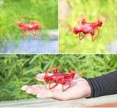 迷你小型無人機四軸飛行器男孩兒童玩具航模抖音遙控飛機【熱賣新品】 lx