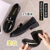 單鞋女秋季樂福鞋