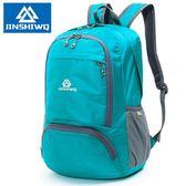 皮膚包超輕可折疊旅行包雙肩包戶外背包登山包輕便攜男女ZDX