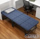 折疊床  折疊床單人簡易辦公室午休家用便攜午睡四折陪護租房硬板木