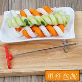 切絲器黃瓜麻花螺旋刀黃瓜果蔬捲花器魔幻螺捲器廚房麻花樣造型刀具      萌萌小寵