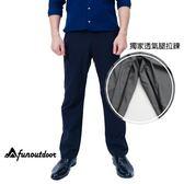 男薄款耐磨多口袋防潑水彈性防曬長褲(HPM013 黑色)【戶外趣】