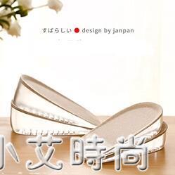 日本內增高鞋墊女夏隱型硅膠隱形夏季男士舒適不累腳男增高墊神器 小艾新品