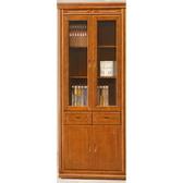 書櫃 書櫥 CV-616-3 蘇格蘭檜木實木3X6.5尺中抽書櫃【大眾家居舘】