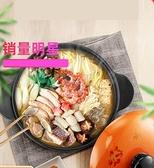 砂鍋耐高溫瓦罐湯煲陶瓷小沙鍋煲湯鍋燉鍋明火家用燃氣煲仔飯湯鍋 韓國時尚週