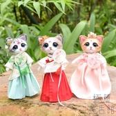 羊毛氈戳戳樂古風漢服小貓咪手工DIY材料包創意禮物【極簡生活】