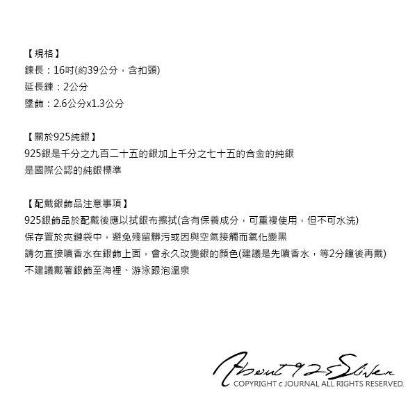 925純銀 科羅拉多捕夢網 鎖骨鍊 短項鍊_質物日誌Journal