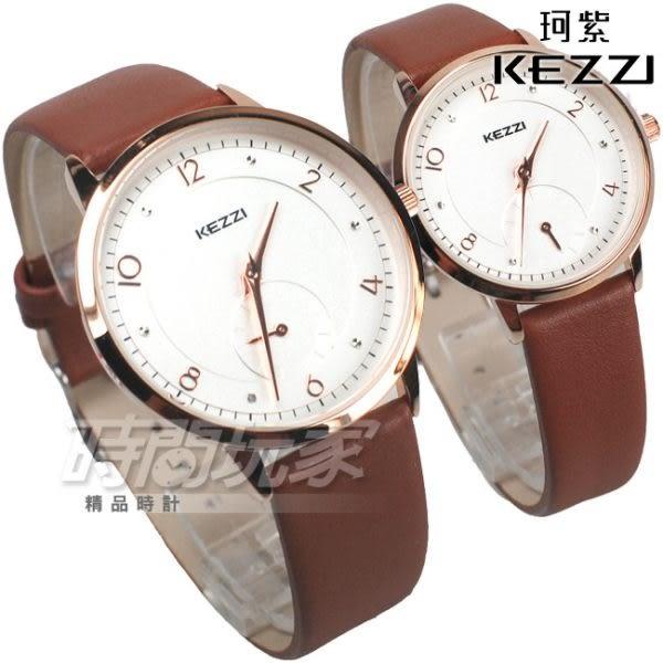 KEZZI珂紫 情人對錶 簡約流行錶 小秒盤造型 防水 對錶 皮革 白色 KE1771玫白大+KE1771玫白小
