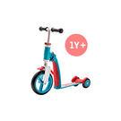 BabyPark 滑板車 滑步車 奧地利Scoot & Ride滑步滑板平衡車 Highwaybaby 亮麗藍