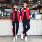 運動情侶套裝學生班服兩件套秋裝新款韓版大碼男女休閒套裝 zm9966『俏美人大尺碼』