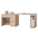 【森可家居】京誠橡木伸縮書桌 9SB289-1 多功能桌 木紋質感