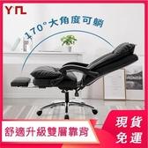 現貨-電腦椅秒髮黑色老板椅按摩家用 辦公旋轉可躺升降座椅家用 擱腳大班椅 七色堇